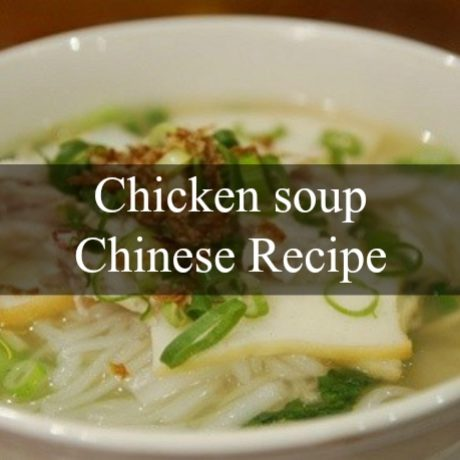 Chicken soup Chinese Secrets